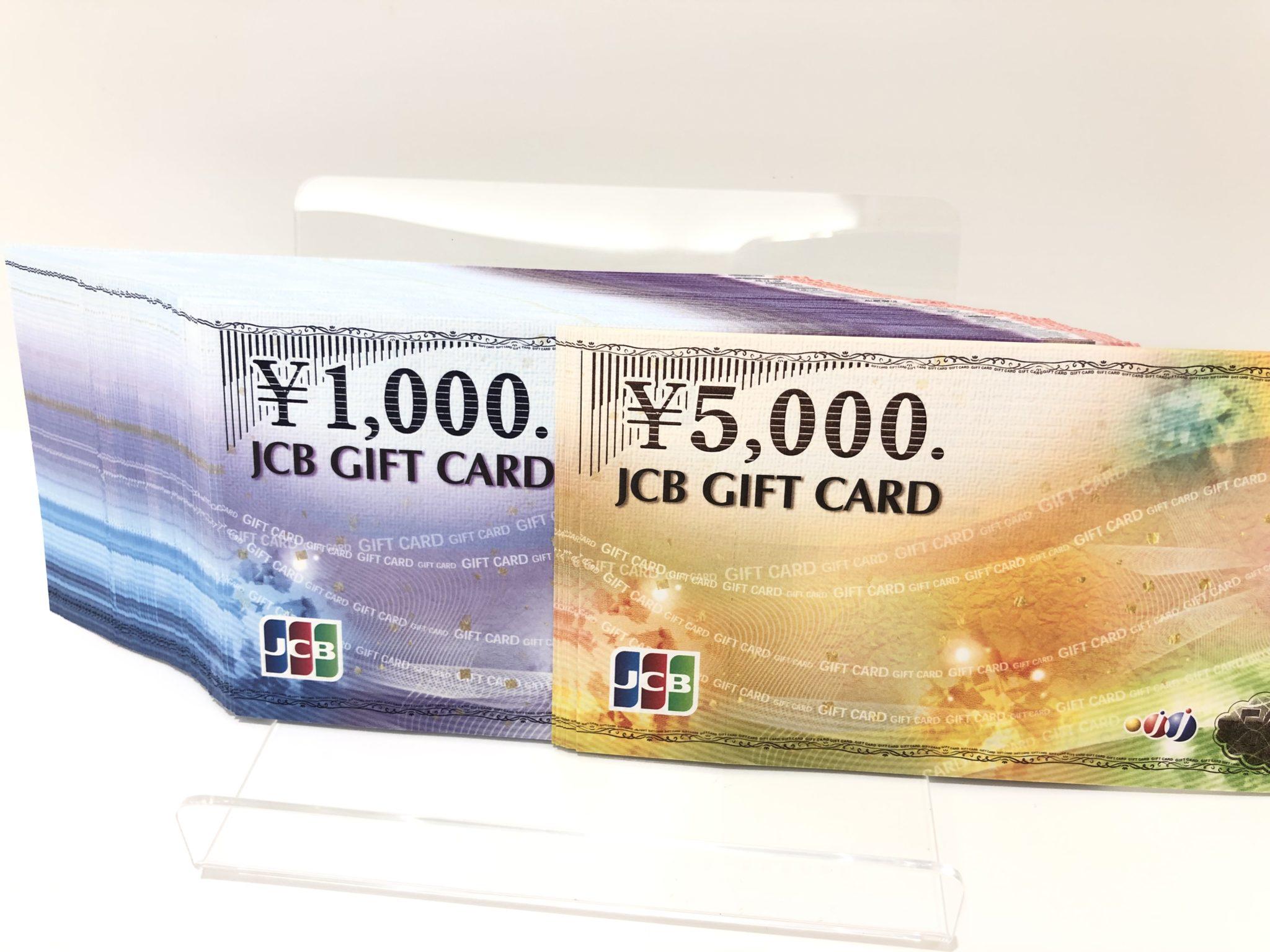 【金券 商品券 ギフトカード 】を盛岡市のお客様より買取させていただきました!