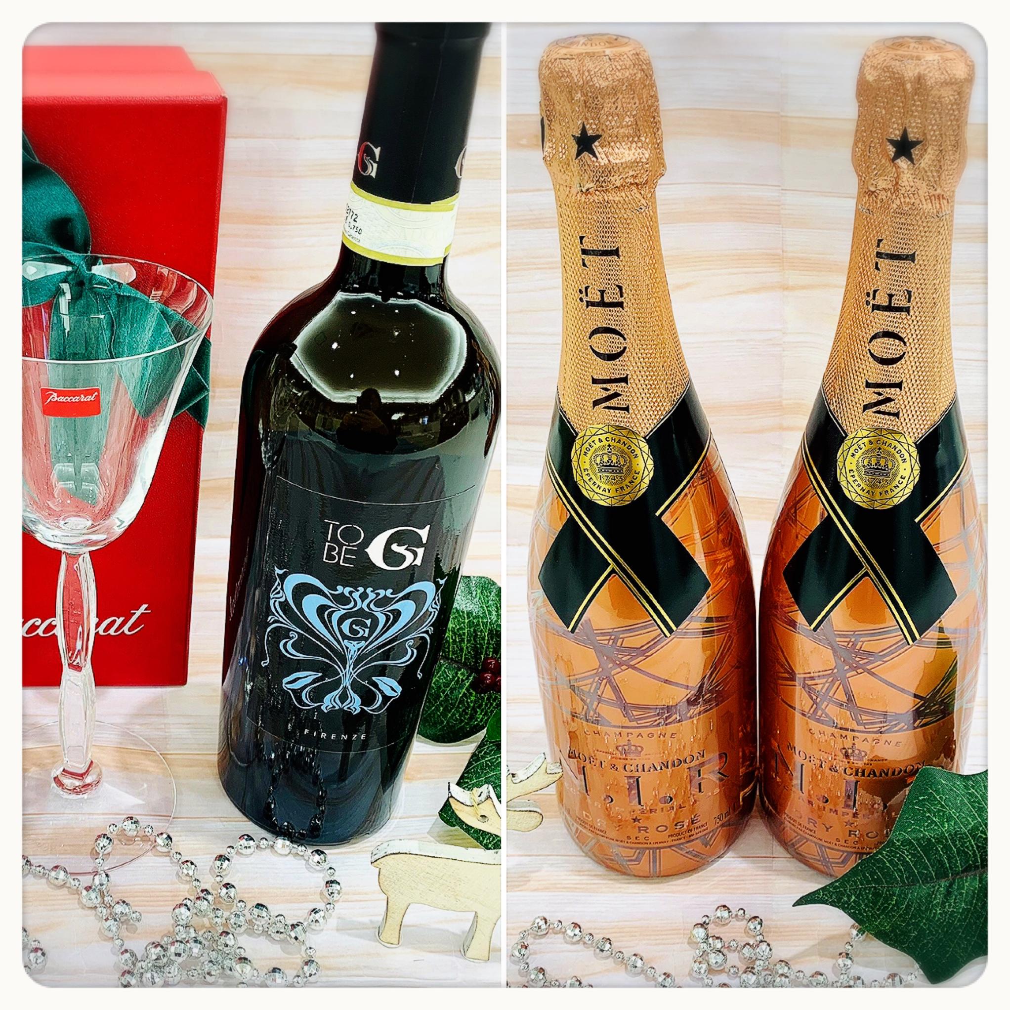 【ブランド 販売 盛岡】クリスマスまで2週間♡クリスマス気分を盛り上げてくれるお酒&グラスでお家クリスマスを楽しみませんか?