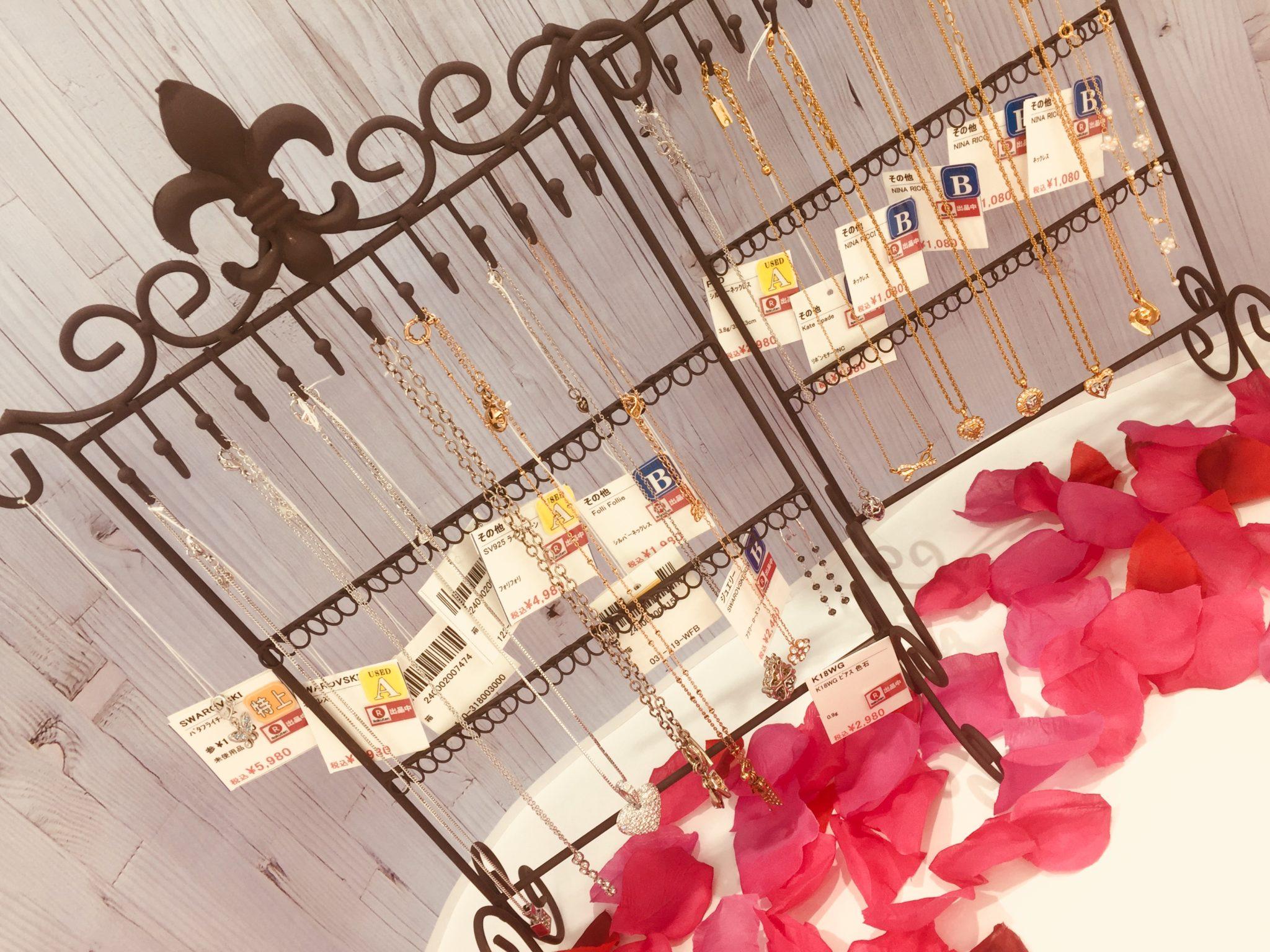 【盛岡 ジュエリー 販売】SWAROVSKI(スワロフスキー) Folli Follie(フォリフォリ) 4℃(ヨンドシー) ブランドジュエリーが¥10,000以下!!