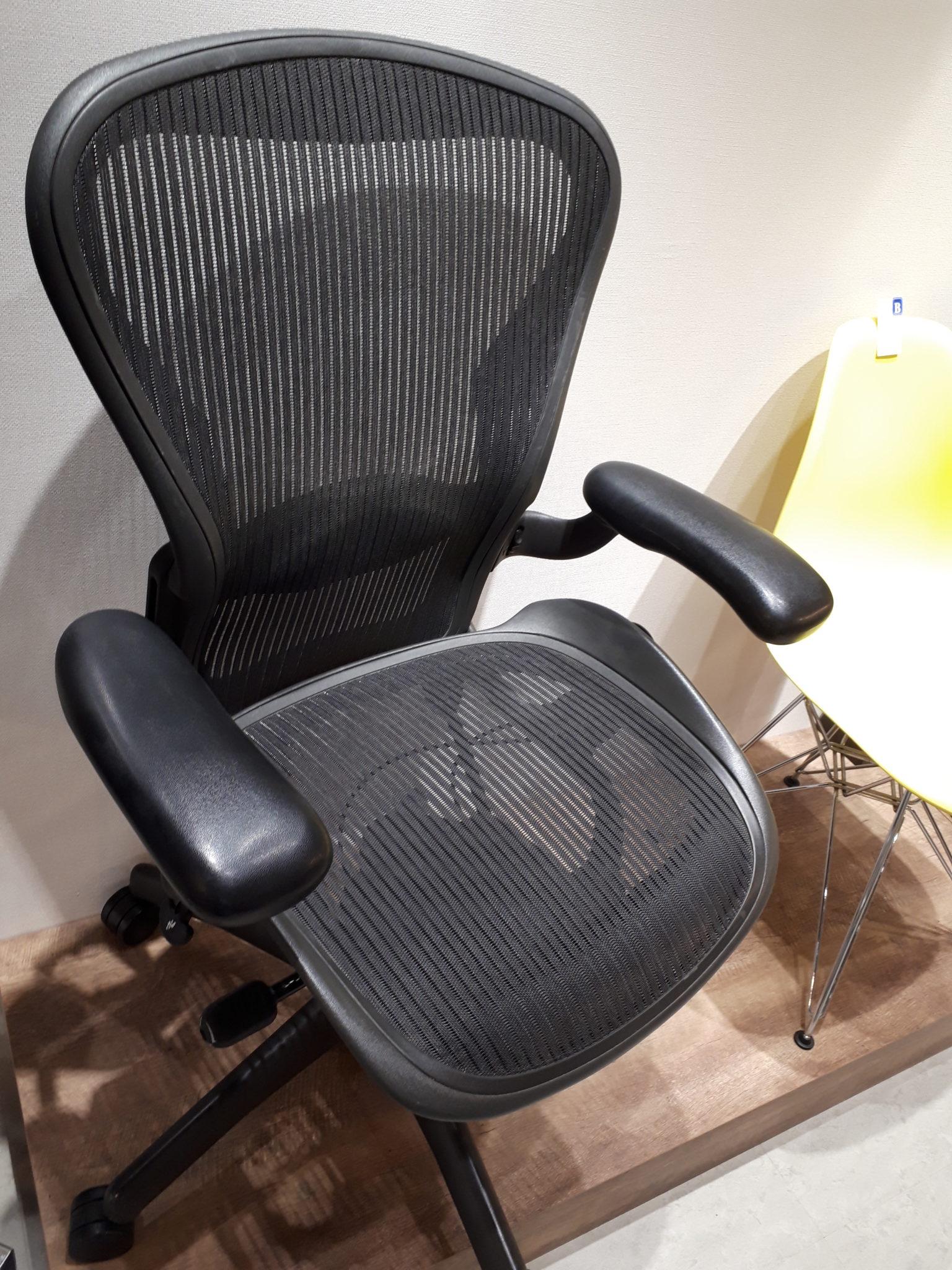 【盛岡 買取 質】デザイナーズ家具も質入れ出来ます!