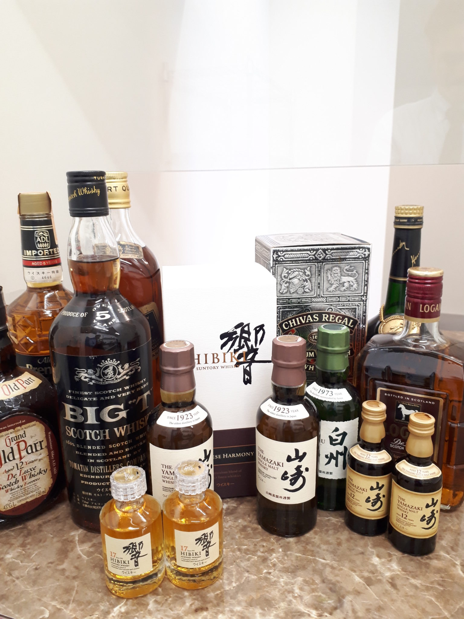【お酒 買取 盛岡】色々な銘柄お買い取りさせていただきました!