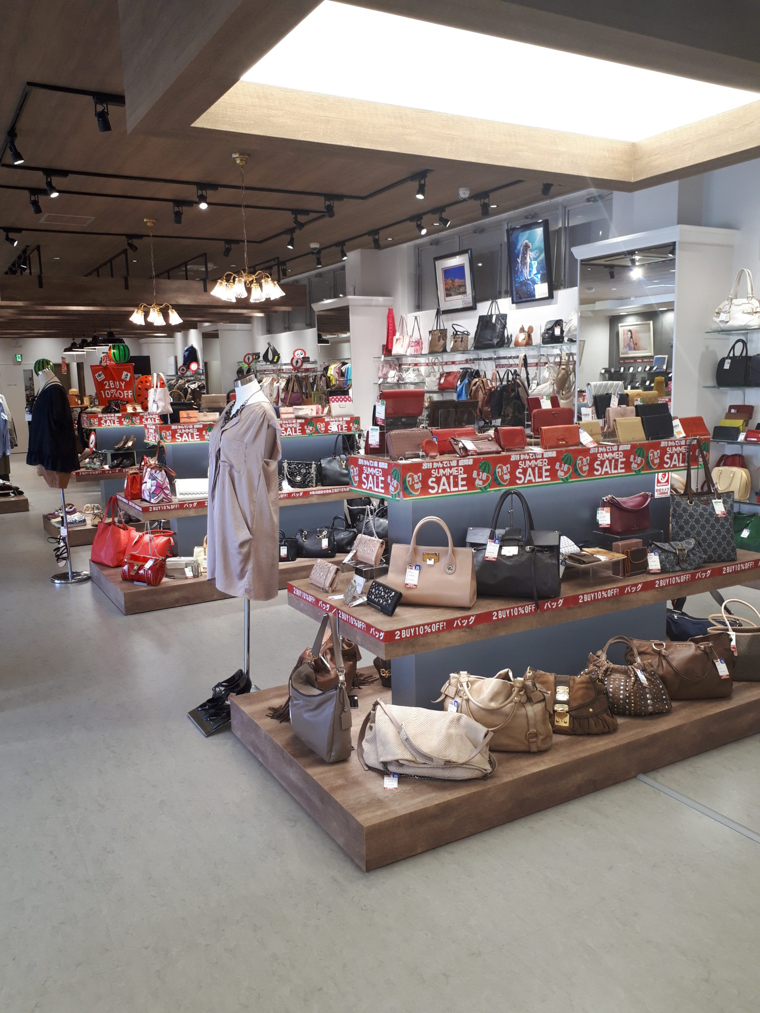 【盛岡 質 買取】岩手県最大規模の質店舗です!