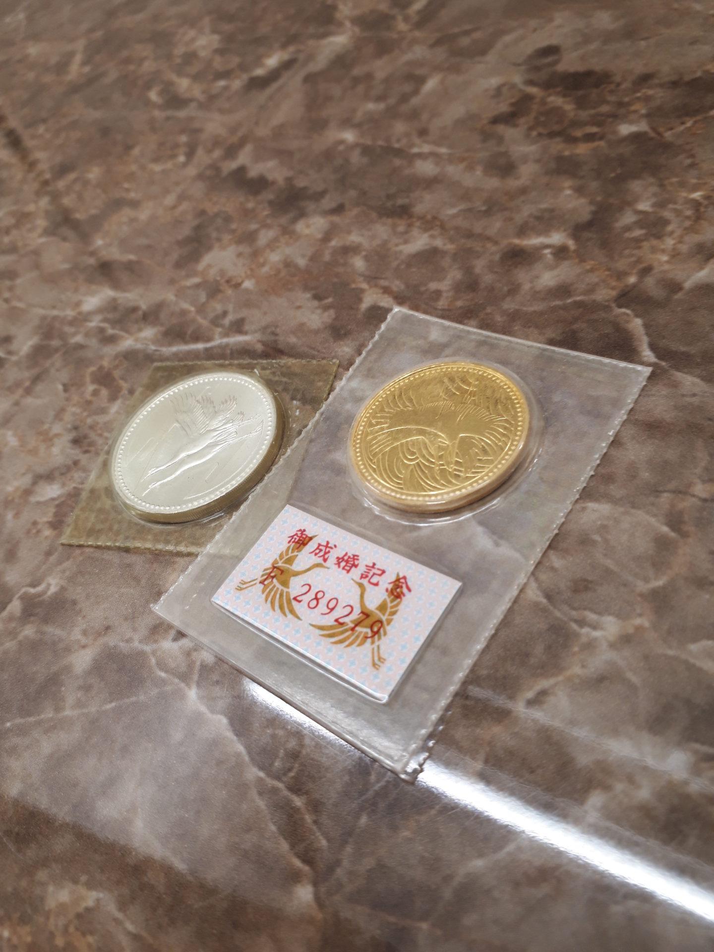 【皇太子殿下御成婚記念硬貨】を盛岡市のお客様よりお買取させていただきました!