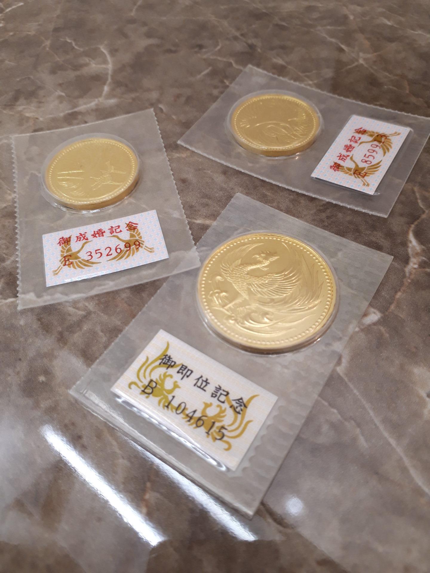 【記念金貨 硬貨】を盛岡市のお客様よりお買取させていただきました!