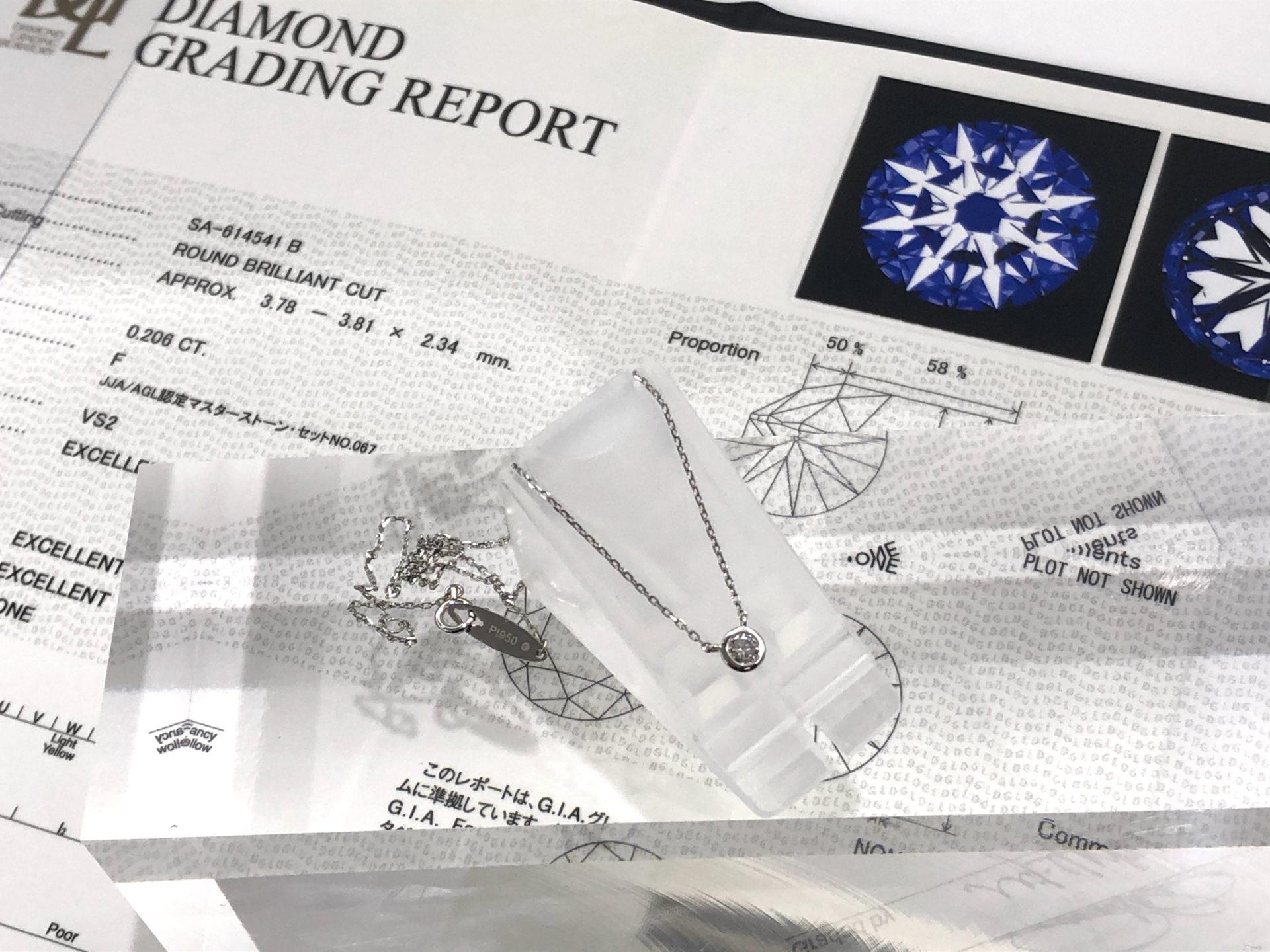 【ジュエリー 買取 盛岡】Pt950 ダイヤモンドネックレス 0.206ct お買取させていただきました!