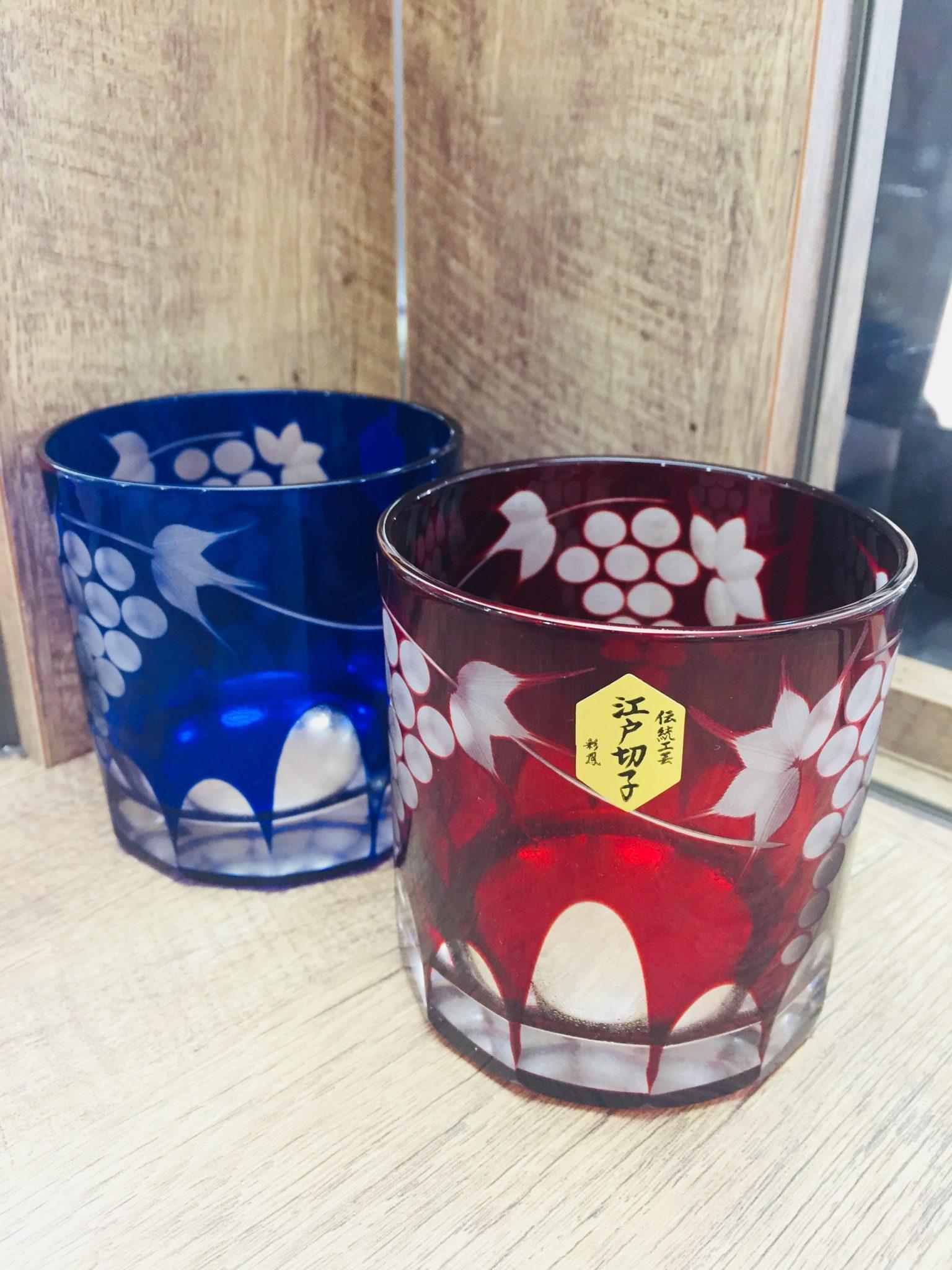 【盛岡 食器 販売】伝統工芸 江戸切子 えどきりこ グラス