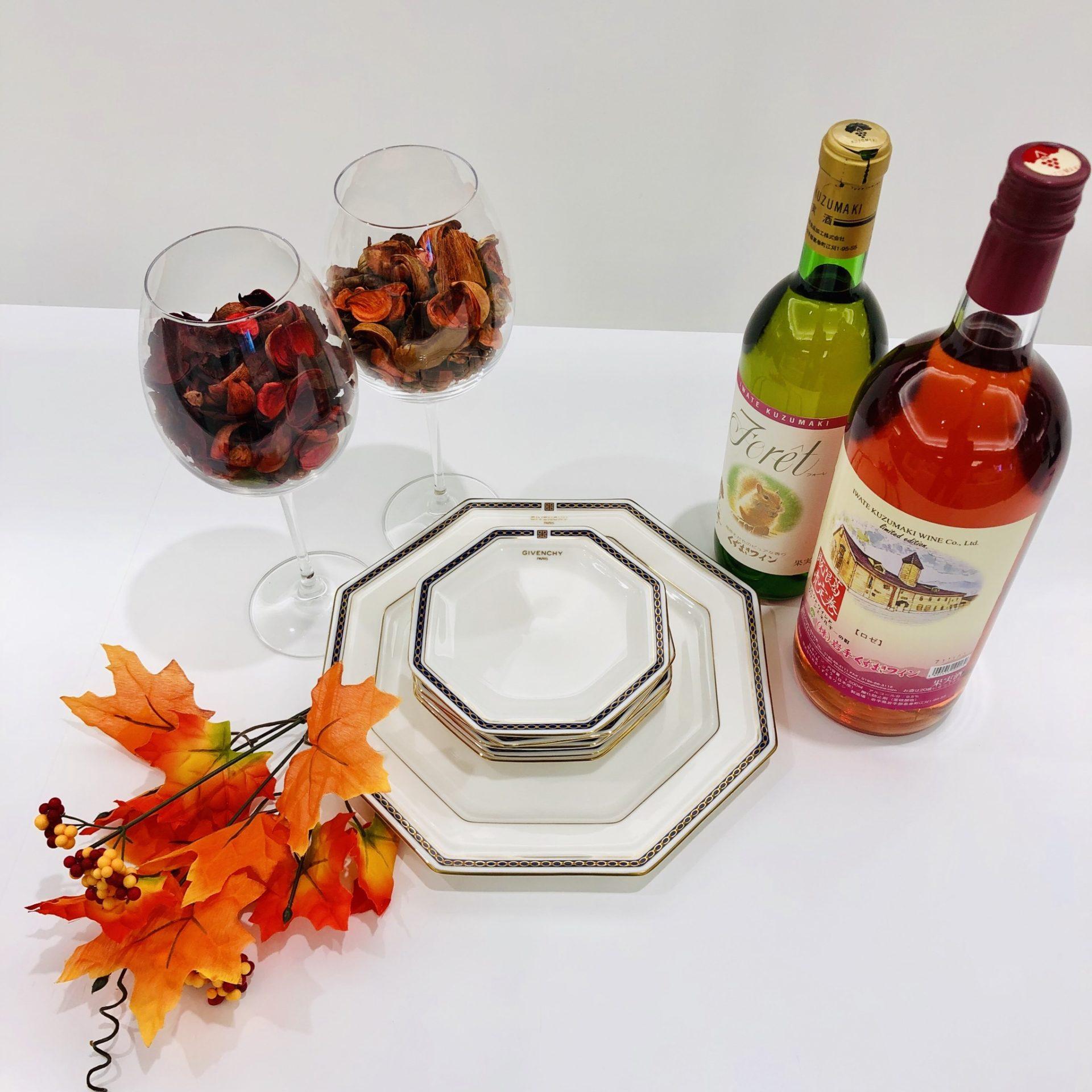 【盛岡 ワイン 販売】ジバンシープレートセット&くずまきワイン