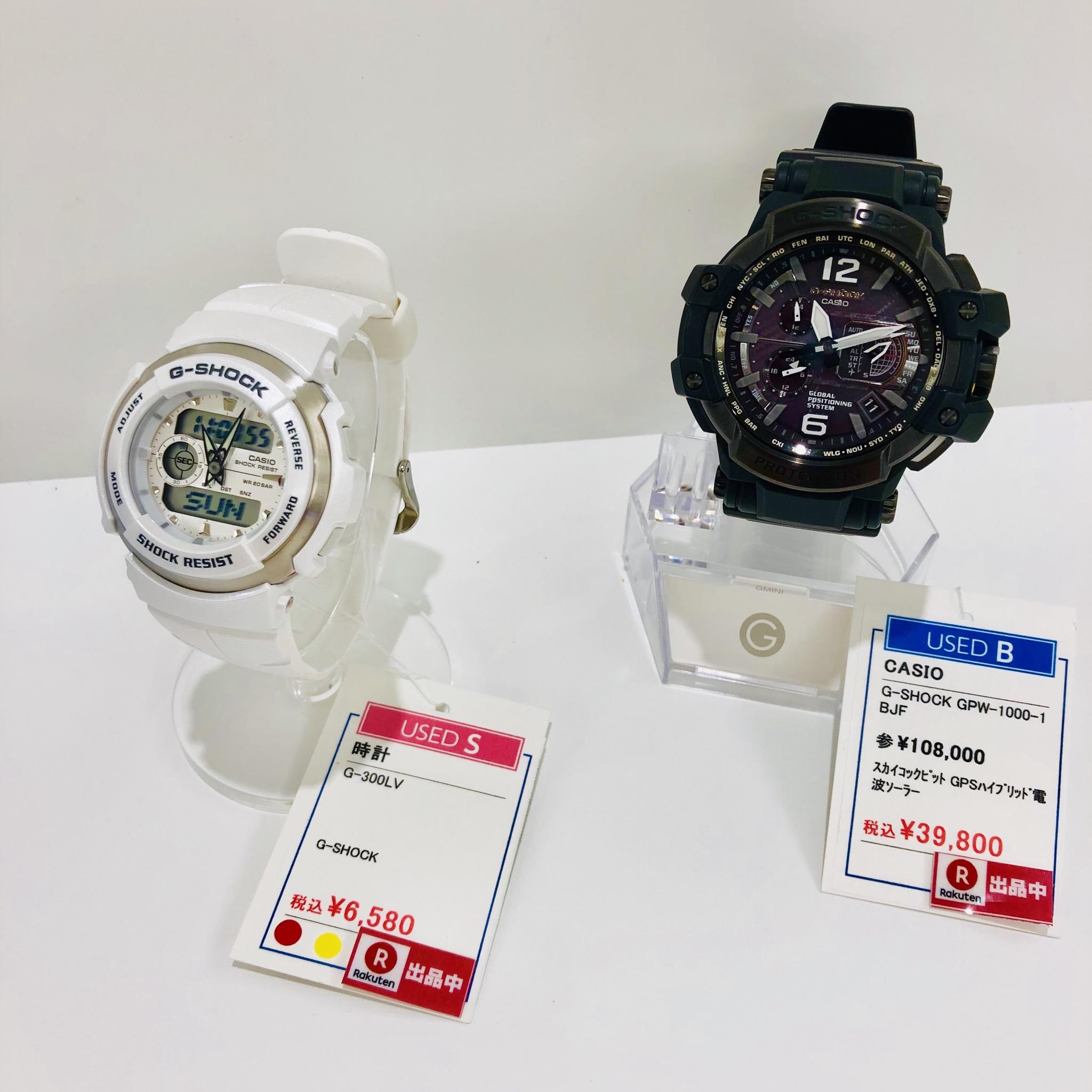 【盛岡 時計 販売】カシオ G-SHOCK GPW-1000-1BJF G-300LV