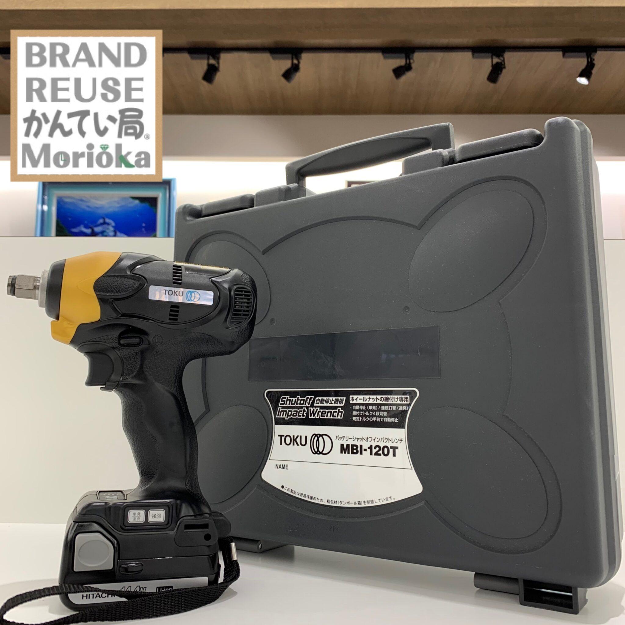 【工具 販売 盛岡】バッテリーシャットオフインパクトレンチ入荷しました🔨🔧