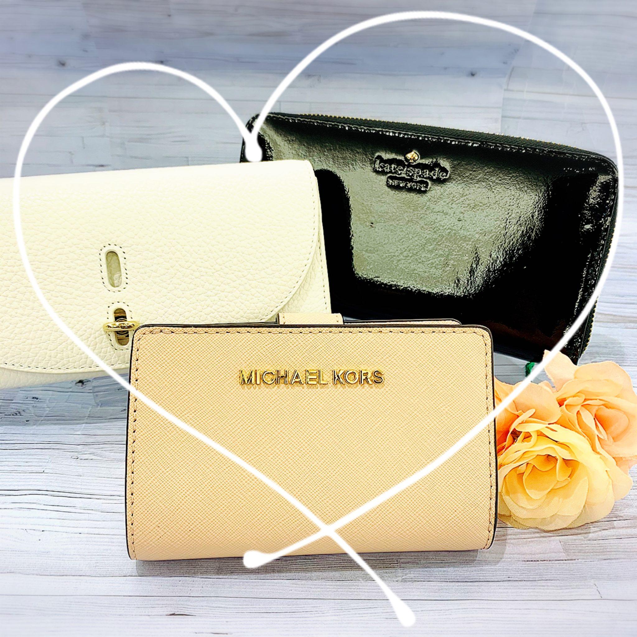 【ブランド 販売 盛岡】LINEのお友だち限定♡11/7・11/8の2日間セールで買えるお財布