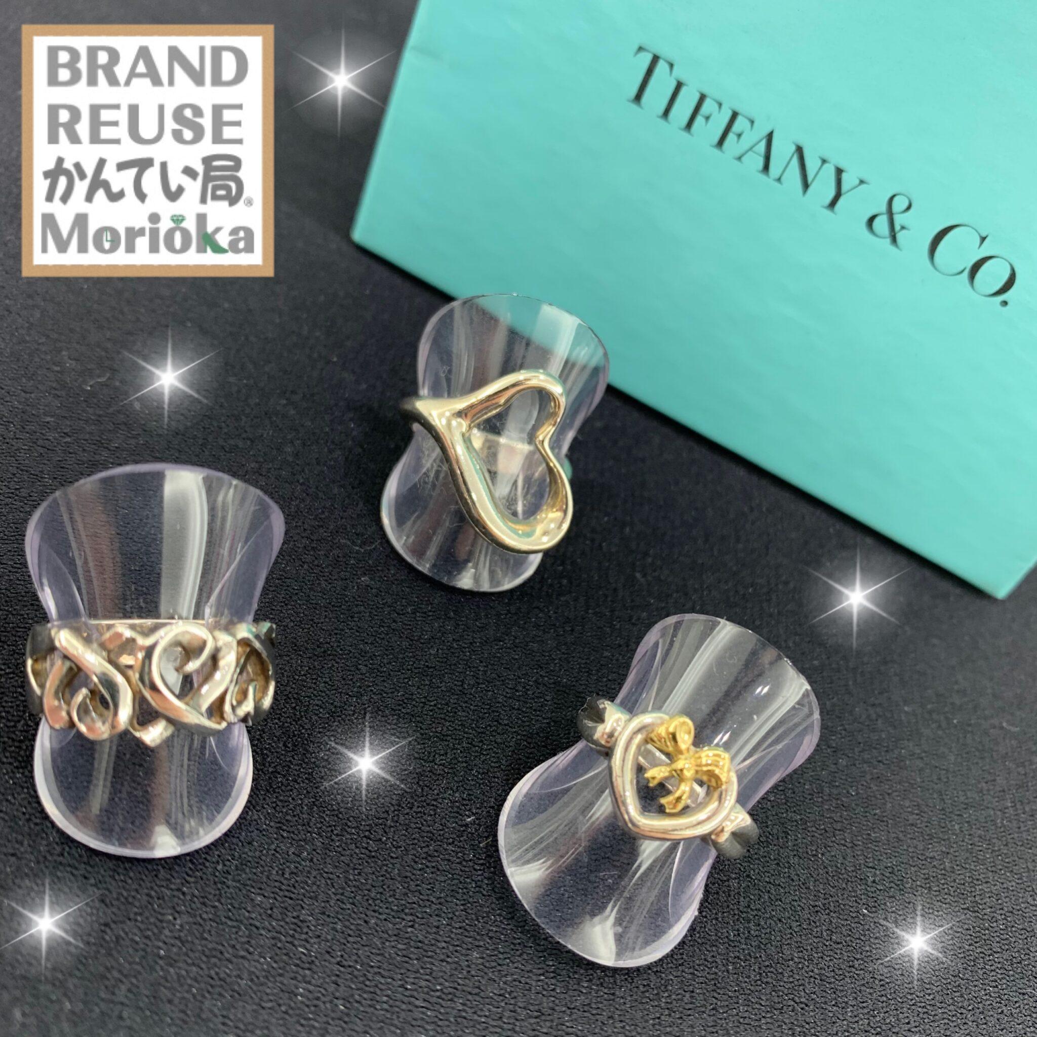 【指輪 販売 盛岡】普段使いにぴったり♪TIFFANY&Co. ティファニーの指輪💍