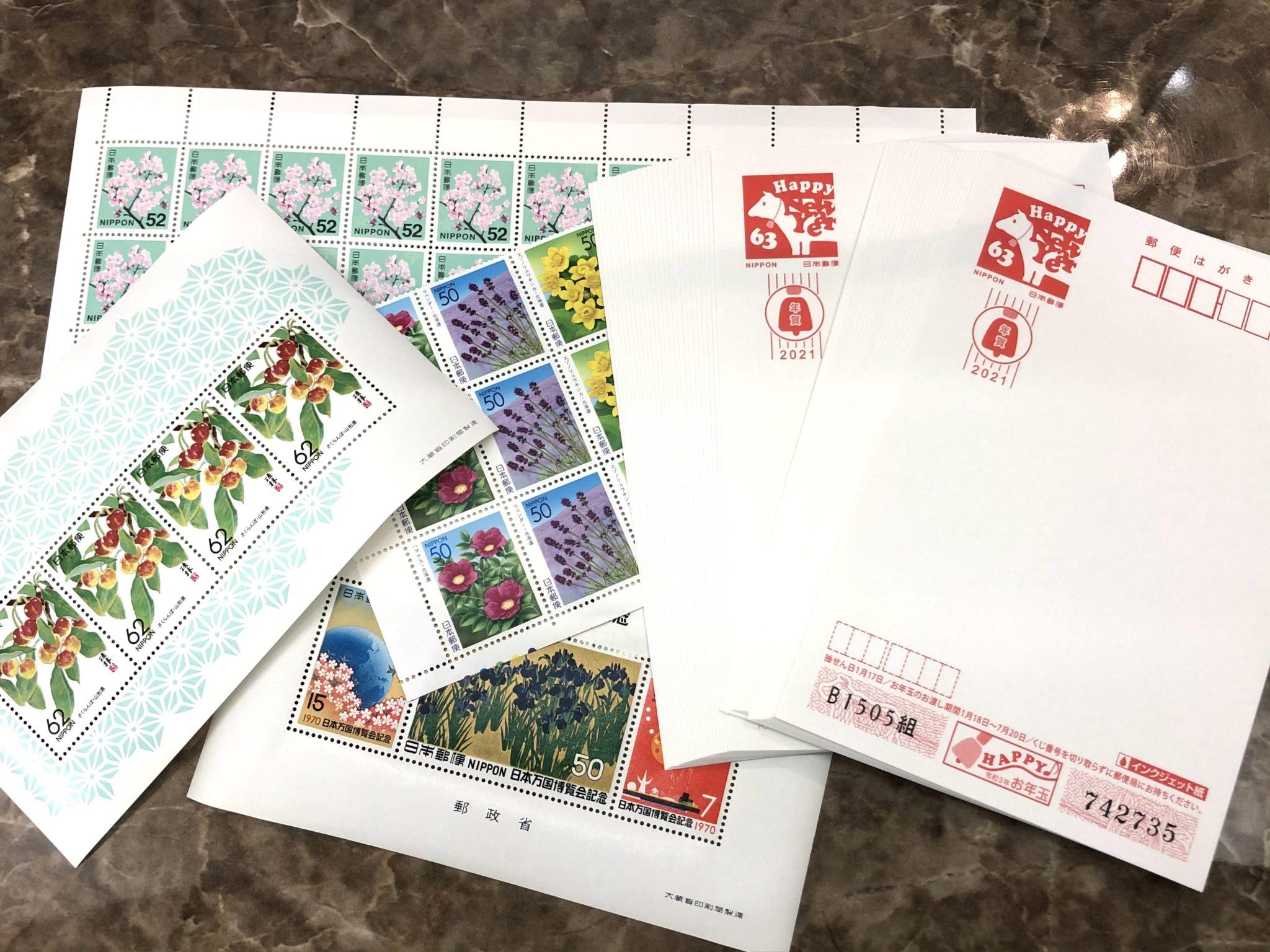 【はがき 切手 買取 盛岡】はがき・切手のお買取はかんてい局盛岡店へお持ちください!
