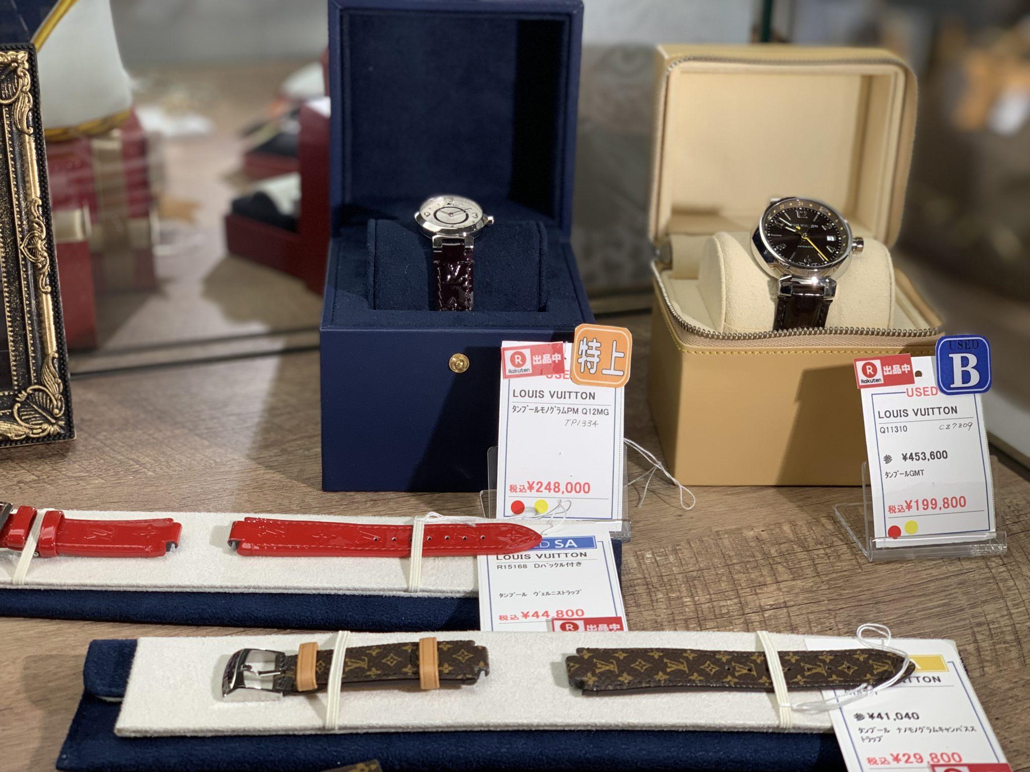 【盛岡 ルイヴィトン 販売】LOUIS VUITTONの腕時計『タンブール』