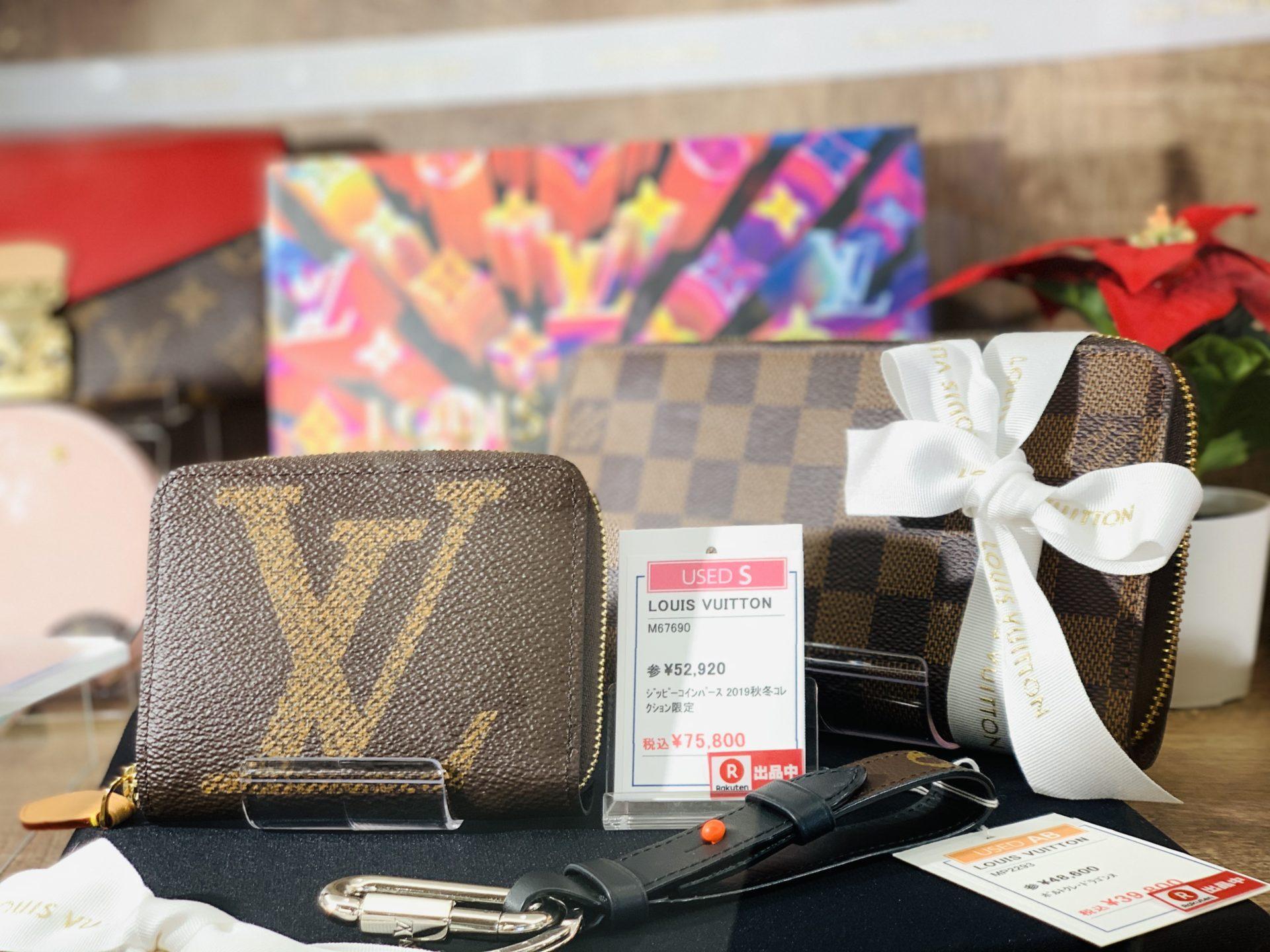 【盛岡 ブランド 販売】クリスマスプレゼントに「LOUISVUITTON(ルイヴィトン)」のお財布はいかがですか?