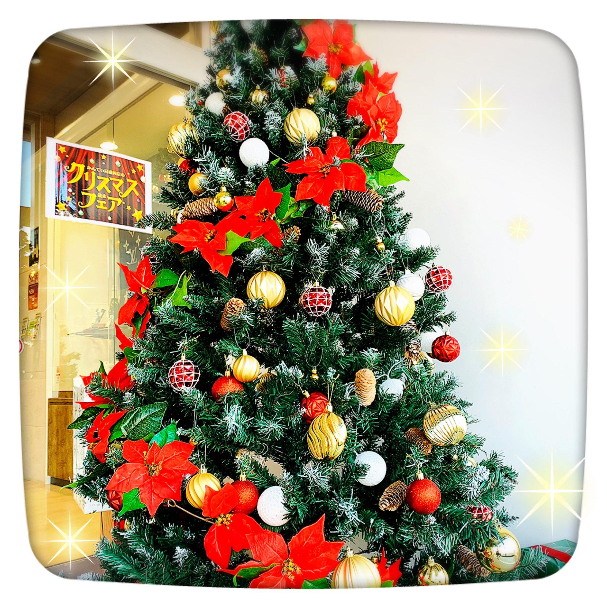 【ブランド 販売 盛岡】本日12/1~12/25までの期間【クリスマスフェア】を開催いたします🎄