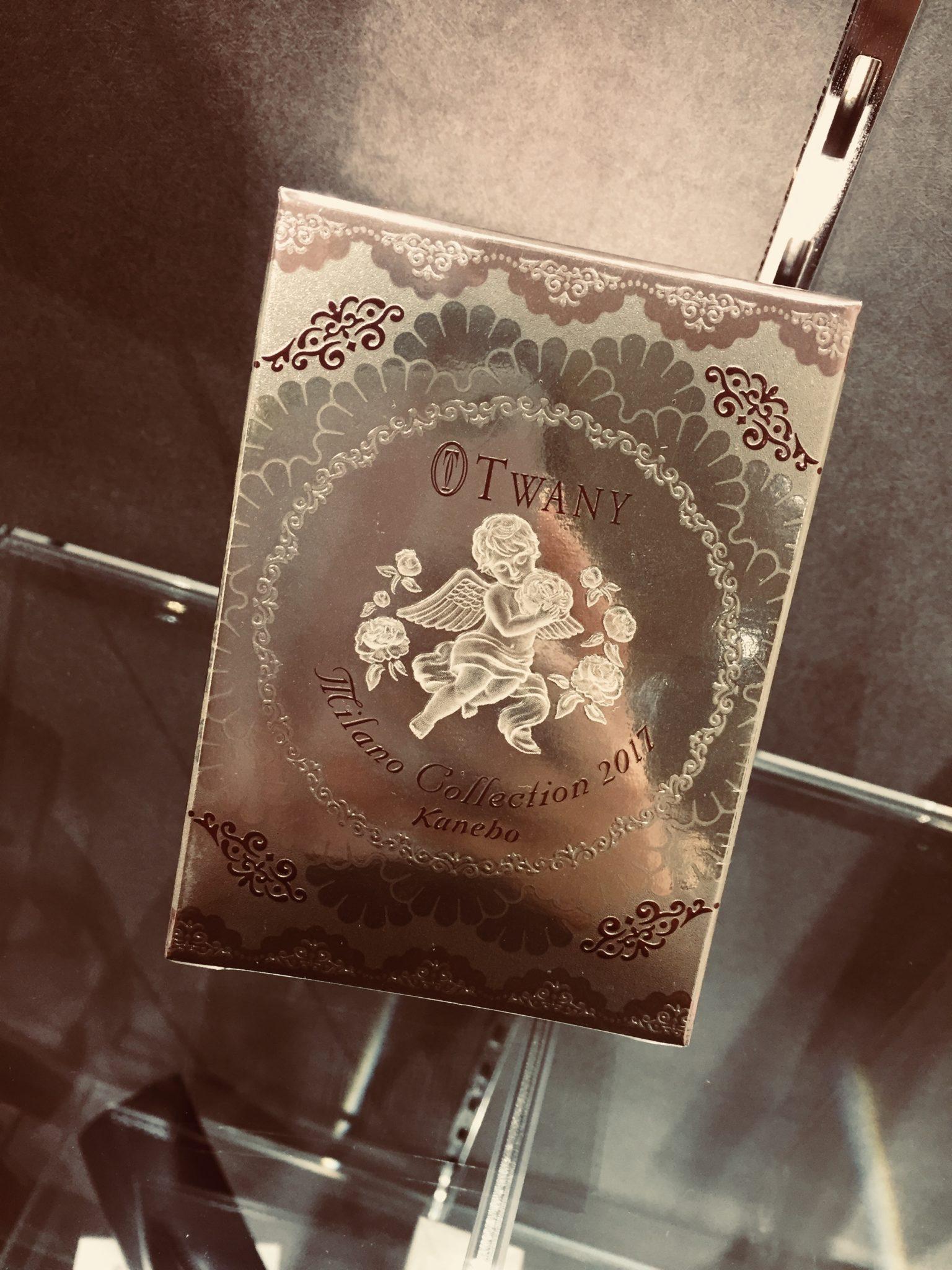 【盛岡 ミラノコレクション 販売】Kanebo カネボウ オードパルファム ミラノコレクション2017