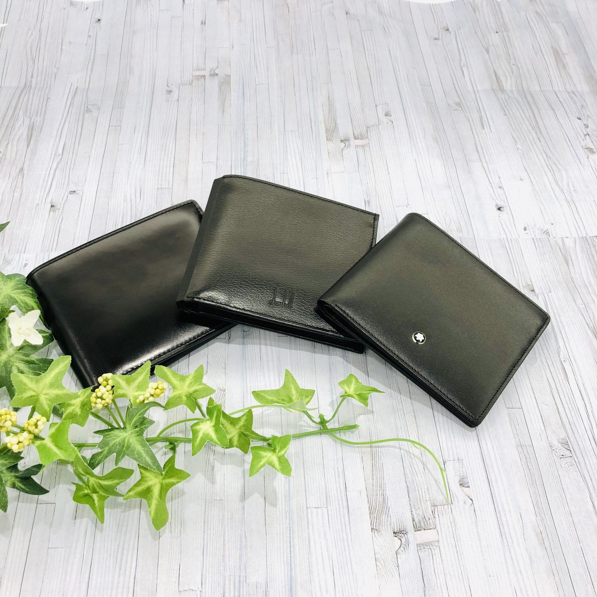 【ブランド 販売 盛岡】メンズ財布の定番中の定番!!ブラック2つ折り財布