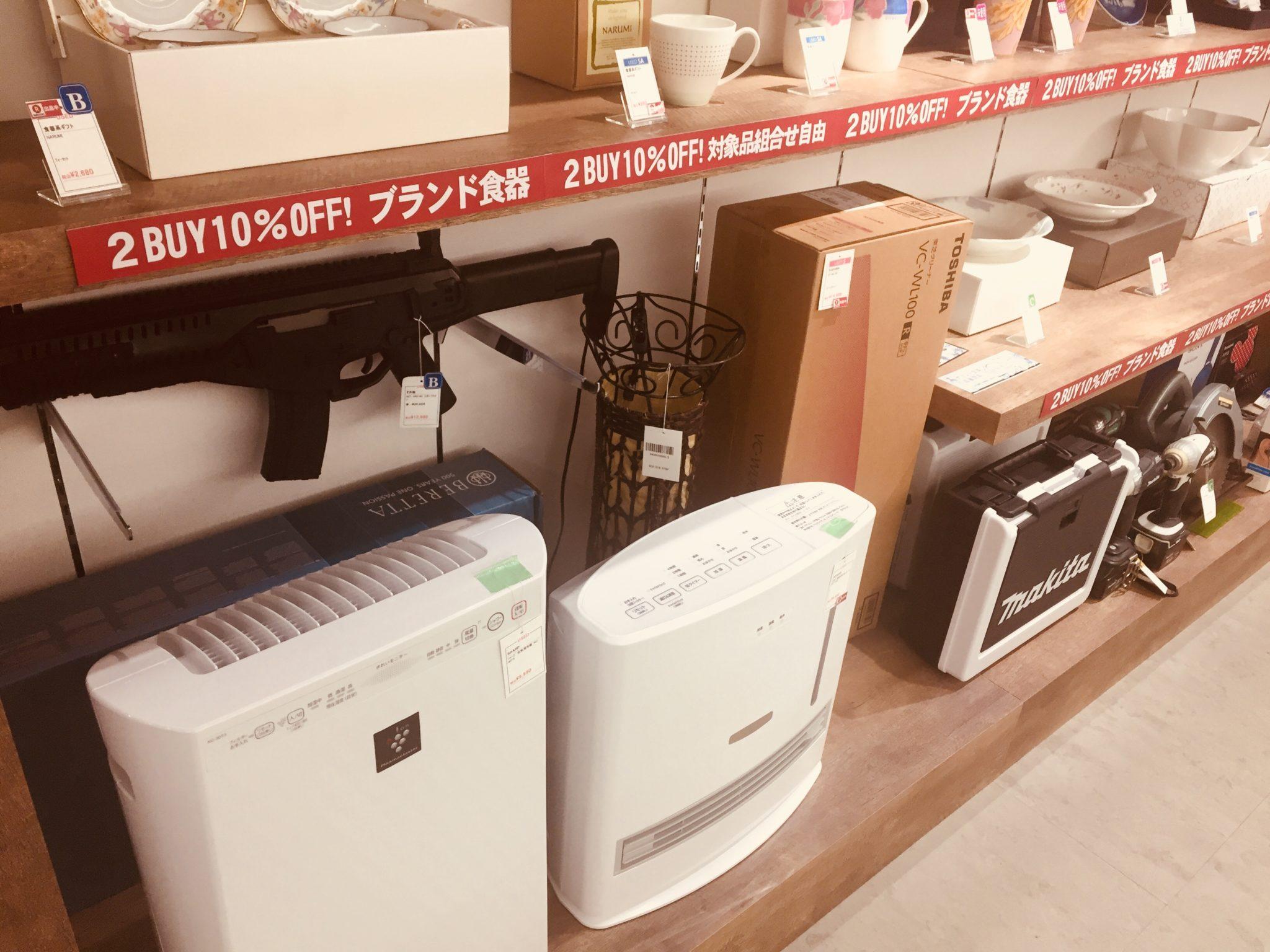 【盛岡 家電・工具 販売】GWセール開催中!家電・工具 2BUY→10%OFF 残り2日!