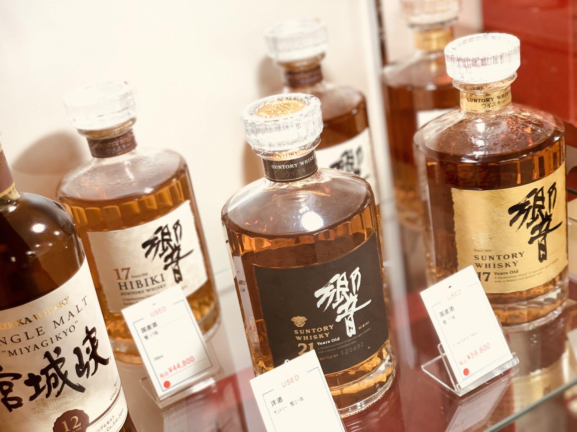 【盛岡 お酒 販売】クリスマスセール開催中!お酒も5%OFF!!