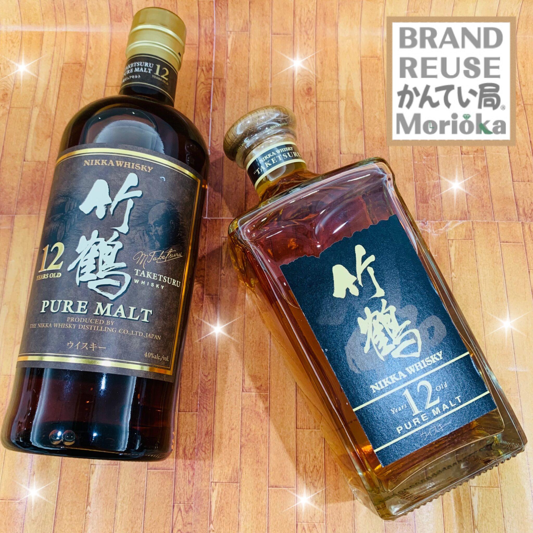 【お酒 販売 盛岡】日本を代表するニッカウイスキーの顔🙌竹鶴12年 ピュアモルト販売しております★