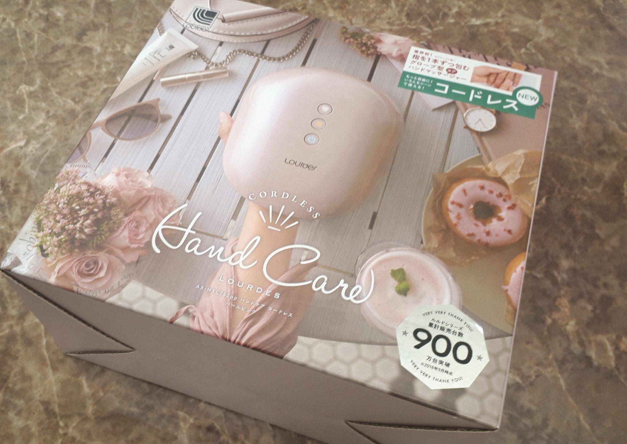 【LOUREDS ルルド AX-HXL280PP コードレスハンドケア】を盛岡市のお客様よりお買取させていただきました!