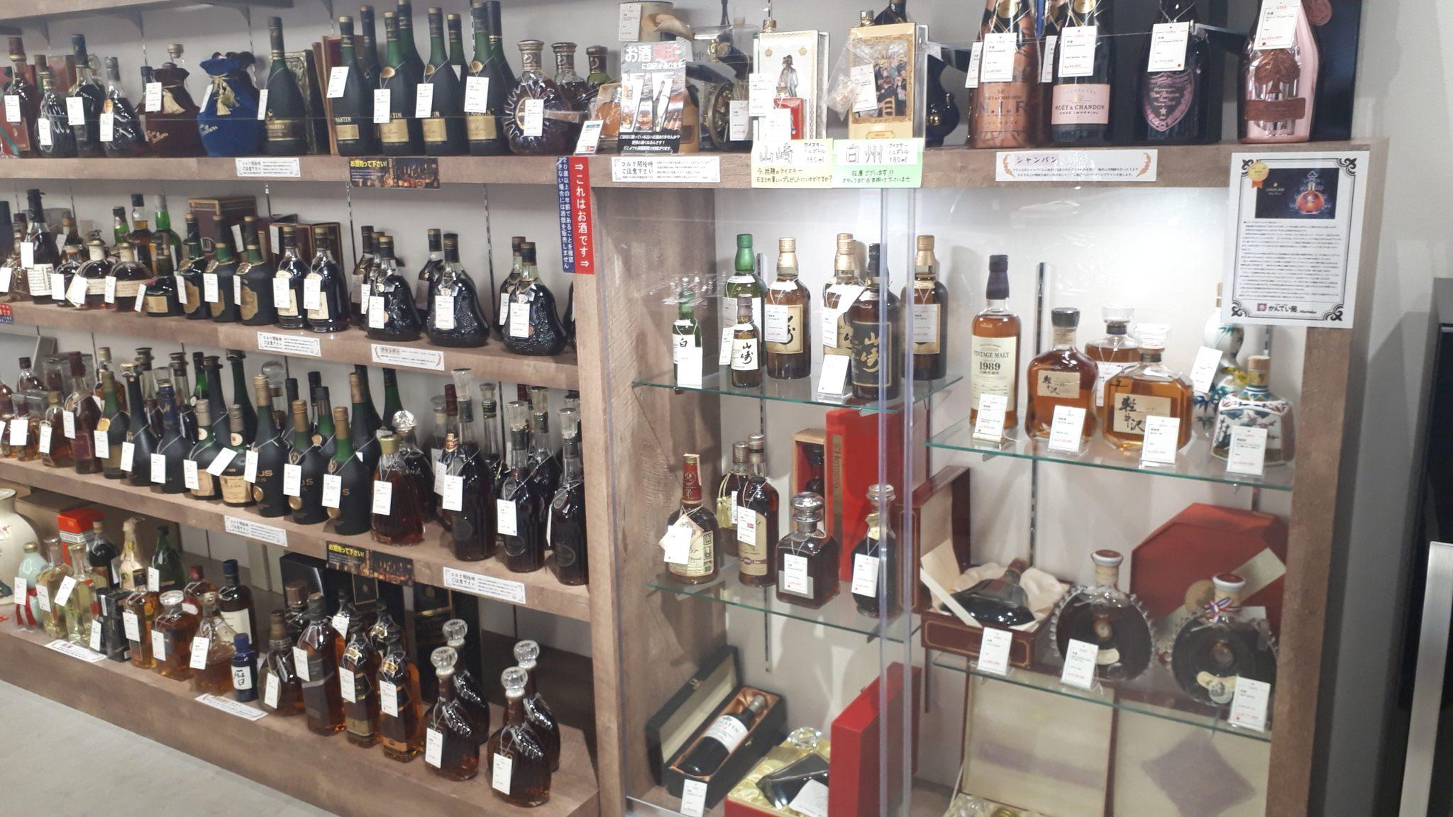 【お酒 買取 盛岡】国産、洋酒、色々な種類を買取しています!